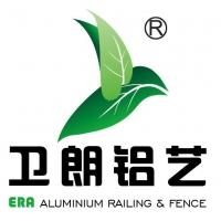 佛山南海区卫朗铝艺金属制品有限公司