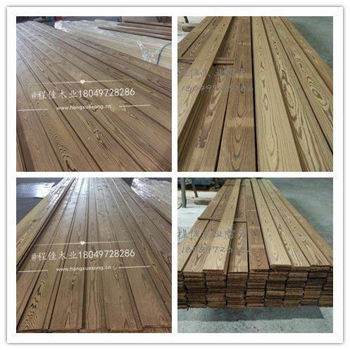 碳化木地板_碳化木地板价格-程佳碳化木地板品牌