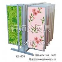 墙纸展示架 壁纸样品展览架 幕墙涂料产品促销陈列柜