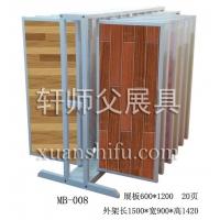 木地板展示架 木板样品陈列展览柜 铺地板实木板样板架