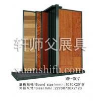 木地板展架 复合地板陈列架 地板产品展览柜 展厅展具