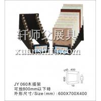 800X800釉面墙砖展示架 陶瓷展具 瓷片木插摆放架