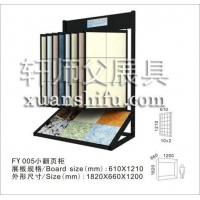 瓷砖展示柜子,陶瓷展示柜,地板砖展示架