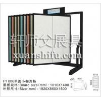 幕墙壁纸展示架,新型壁纸架,棉质壁纸展示柜
