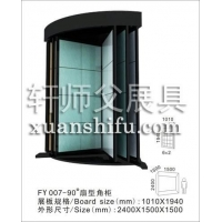 陶瓷展示柜,90度角柜,翻页瓷砖地板砖展示架