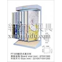 瓷砖展柜,室内防滑地板砖展示柜,室外石材广场地砖展示架