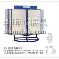 室内墙砖展示架,室内地板砖展示柜,室内背景墙瓷砖展柜
