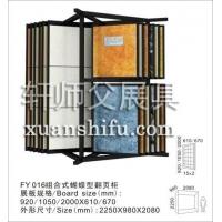 陶瓷地砖展示柜,陶瓷展示柜,墙砖展览架,石材样板架