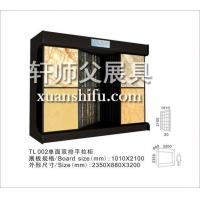 陶瓷地砖展示柜,地板砖展示柜,背景墙瓷砖展示柜
