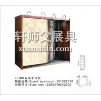 陶瓷展示柜,瓷砖展示架,地板砖展览柜