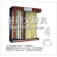 建筑陶瓷展示柜,建材瓷砖展示架,陶瓷展厅地板砖展览柜