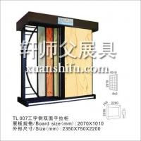陶瓷展示柜,地板砖展示柜,墙面砖展示柜,防滑瓷砖展览柜