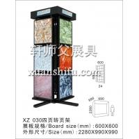 文化石展示柜,微晶石地板砖展示柜,微晶石瓷砖展示架