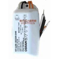 Osram/欧司朗ET-LED30 欧司朗调光灯杯变压器