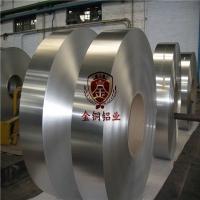 环保铝带 拉丝铝带6061 a5052铝合金带 日本进口铝带