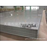 316L冷轧不锈钢平板0.3mm-6.0mm*1000-20