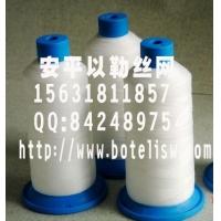 PTFE缝纫线_PTFE耐高温缝纫线_PTFE耐酸碱缝纫线