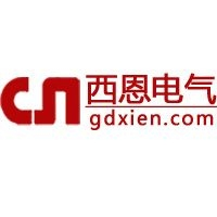 广州市西恩电气设备有限公司