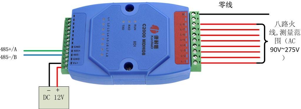 交流电转rs485采集转换模块技术参数
