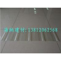 FRP采光屋面板生产厂家