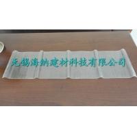 无锡厂家生产防紫外线隔音FRP采光板