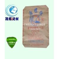 【海螺牌水泥】普通硅酸盐PO42.5R 【海螺水泥】