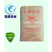 【华润牌水泥】普通硅酸盐 PO42.5R 【华润水泥】
