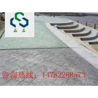 哪里有压模地坪材料卖-压模地坪材料保护剂价格