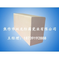 供应一极化工品优级耐酸砖、耐酸标砖、双龙生产-耐酸砖价格