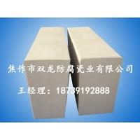 长期供应特种陶瓷,耐酸标砖,耐酸耐温砖。