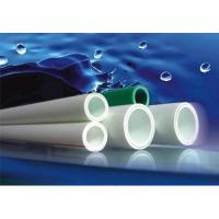 32PPR冷热水管,32PPR冷水管