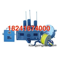 KTL115漏泄通讯系统