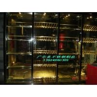 电梯玫瑰金不锈钢洋酒柜 不锈钢洋酒柜订做