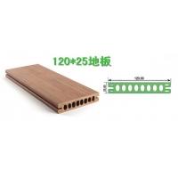 供应生态木120户外地板