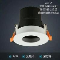 河南郑州ZFFO洲峰照明专注餐饮照明 优选极致性价比