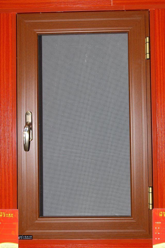 铝合金断桥防盗推拉纱门窗平开纱门