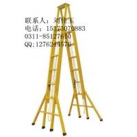玻璃钢绝缘单梯 订做6米绝缘人字梯