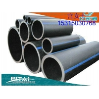 PE管材   给水管材  地源热泵管材