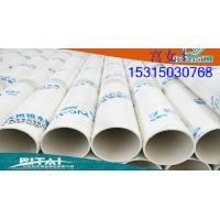 pvc-u实壁排水管  PVC排水管