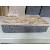 碳歌发泡陶瓷复合板