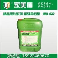 供应广东东莞黑豹JS聚合物防水涂料的用量厂家