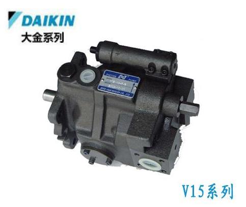 日本大金柱塞泵V50SA1ARX-20/V50SA1BRX-