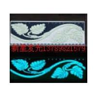 陶瓷专用夜光粉