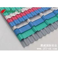 聚威PVC波浪板,PVC平板,PVC瓦