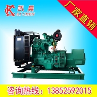 低功率20kw东风康明斯柴油发电机组低功率性能稳定油耗低