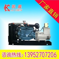 650kw大功率进口大宇柴油发电机组 性能稳定油耗低