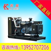 400kw上柴股份柴油发电机组 专业柴油发电设备