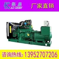 450kw进口沃尔沃柴油发电机组 专业柴油发电机组技术与维修