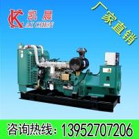 玉柴柴油发电机系列 350kw玉柴柴油发电机组低噪音性能稳定
