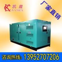 200-300kw静音柴油发电机组低噪音性能稳定超长运行时间